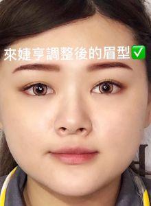 台中紋繡-婕亨半永久紋繡